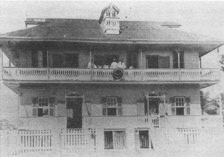 primer Palacio de Gobierno de Quintana Roo